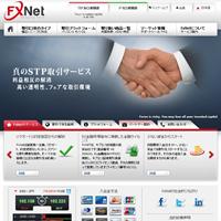 FxNet海外FX業者ウェブサイト
