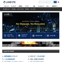 land-fx web2