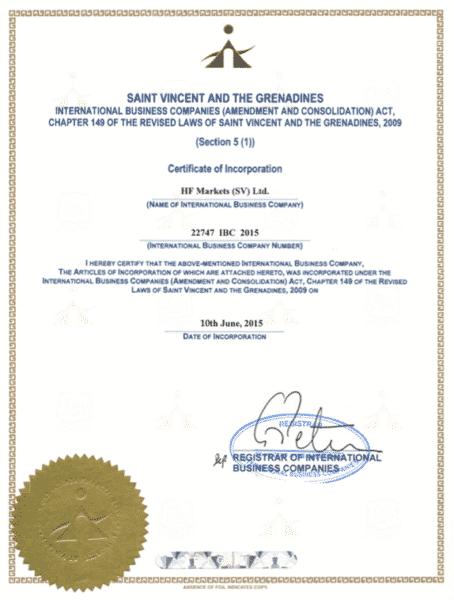 国際事業会社登録ライセンス