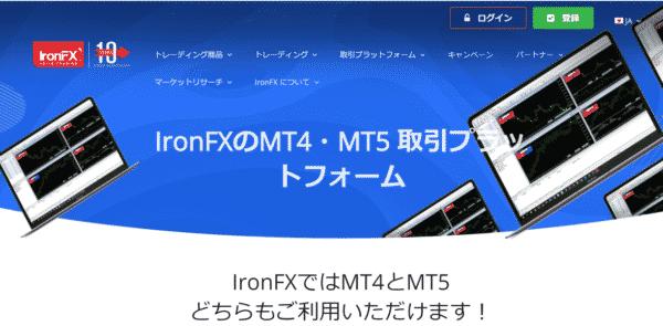 MT4・MT5