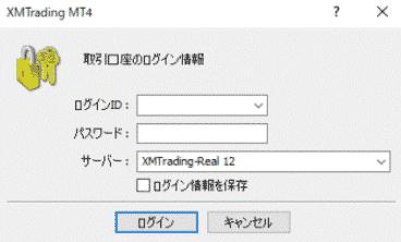 手順4.MT4のアカウント登録をする