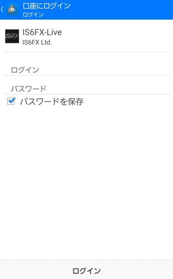 IDとパスワードでログイン
