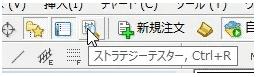 1.メニューバーの「虫眼鏡アイコン」をクリック
