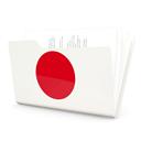 japan128 128
