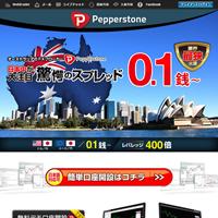 Pepperstone海外FX業者ウェブサイト