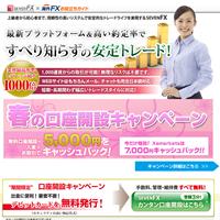 SevenFX海外FX業者ウェブサイト