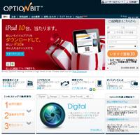 optionbit海外FX業者ウェブサイト